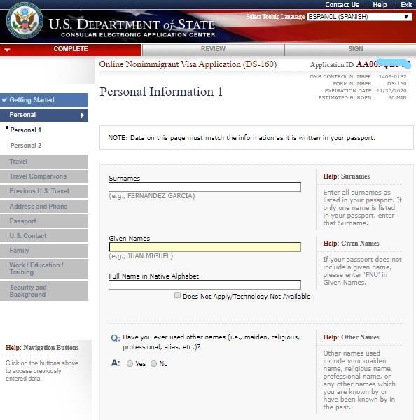 Inicio de formulario para VISA de Estados Unidos